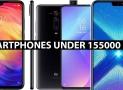 Best Mobile Under 155000 in Pakistan 2021