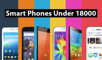 Best Mobile Under 18000 In Pakistan 2021