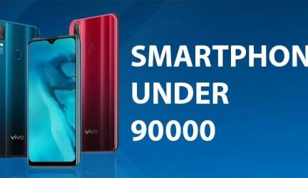 Best Mobile Under 90000 in Pakistan 2021