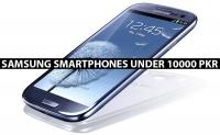 Best Samsung Mobile Under 10000 in Pakistan 2021