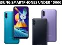 Best Samsung Mobile Under 15000 in Pakistan 2021