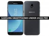 Best Samsung Mobile Under 25000 in Pakistan 2021
