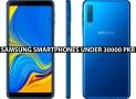 Best Samsung Mobile Under 30000 in Pakistan 2021